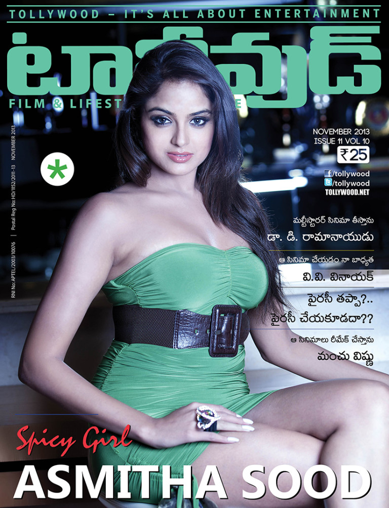 TollywoodMag_Nov_13_A